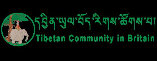 Tibetan Community UK