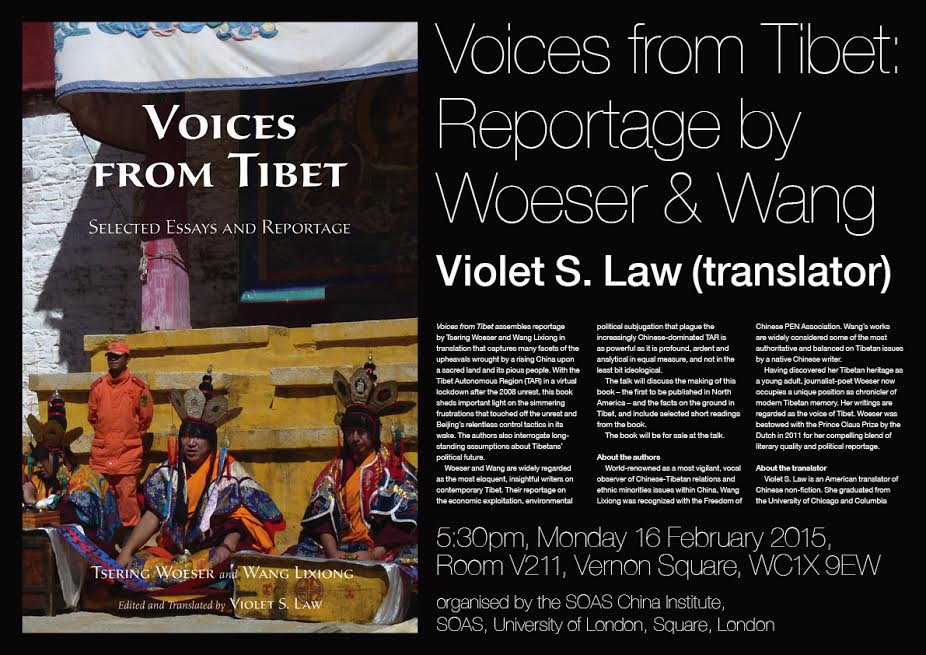 Voices from Tibet