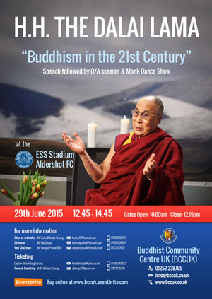 his holiness UK Visit 2015