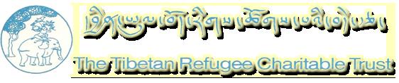 Tibetan-Charitible-Trust